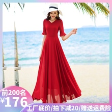 香衣丽at2020夏ro五分袖长式大摆雪纺连衣裙旅游度假沙滩长裙