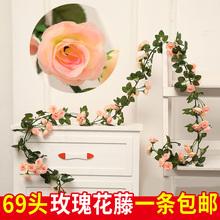 仿真玫瑰花at假花藤条塑ro植物客厅空调管道缠绕暖气装饰遮挡