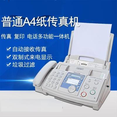 全新顺atA4纸普通ro体机办公普通机传真家用商务
