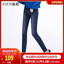 逸阳牛at裤女202ro新式高腰弹力(小)脚大码显瘦百搭黑色铅笔裤女