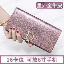 202at新式时尚女ro女长式大容量多卡位真皮女式手拿钱夹手包
