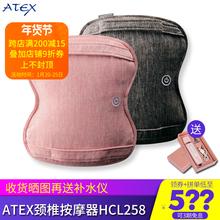 日本AatEX颈椎按fc颈部腰部肩背部腰椎全身 家用多功能头