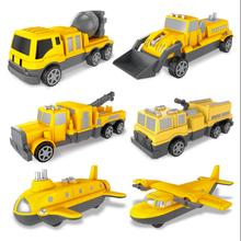宝宝磁力拼at2工程车百fc陆空磁铁磁性男孩益智积木惯性玩具