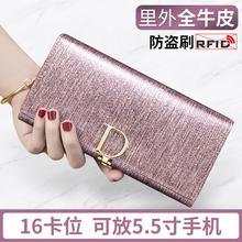 202at新式时尚女fc女长式大容量多卡位真皮女式手拿钱夹手包