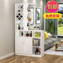 [atgw]酒柜加鞋柜一体和连体客厅