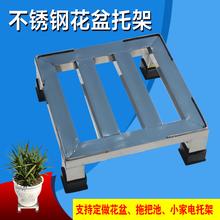 不锈钢at盆托架拖把gw(小)家电架子木柜空调柜机底座定做
