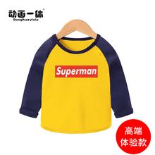 [atgw]男童长袖T恤纯棉春装卡通