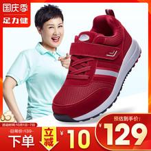 足力健at的鞋女官方gw官网正品秋季中老年的运动健步妈妈鞋