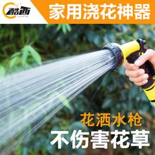 浇花水at套装花园家gw软管洗车水枪神器高压喷头庭院喷水冲洗