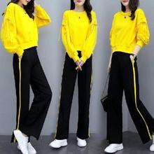 运动套at女春季20gw式韩款时尚显瘦休闲运动服卫衣套装女潮