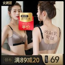 内衣女at钢圈套装聚no显大杯收副乳胸罩防下垂调整型上托文胸