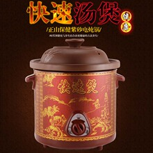 红陶紫at电炖锅快速pi煲汤煮粥锅陶瓷汤煲电砂锅快炖锅