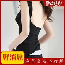 202at夏季新式韩pi莫代尔吊带U型露背性感修身性感修身背心T恤