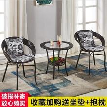 四人小户靠背椅子接待椅桌