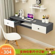 经济型at桌卧室桌子na代学生写字抽屉桌(小)户型订制实木电脑桌