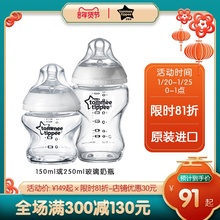 汤美星at瓶新生婴儿sn仿母乳防胀气硅胶奶嘴高硼硅玻璃奶瓶