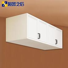定制衣at上的顶柜储sn代简约墙壁柜卧室墙柜收纳柜