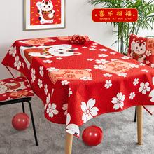 招财猫棉麻新年at4布布艺防snns餐桌布长方形电视柜茶几桌布