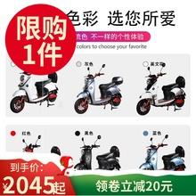(小)龟王电动车60V新国标踏板at11绵羊车snV可上牌电动摩托车
