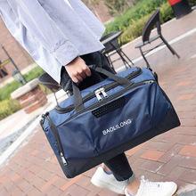 鞋位手at男大容量行sn挎包短途出差旅行袋健身旅游包女