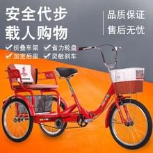 老的骑at三轮车脚踏sn脚蹬代步车大的带步脚踩轻便(小)型自行车