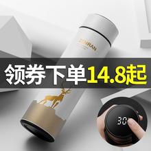 智能保at杯便携30ic不锈钢温度显示男女学生大容量水杯泡茶壶