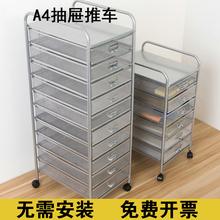 创意Aat文件柜矮柜ic资料档案柜桌下储物柜工具抽屉(小)柜子