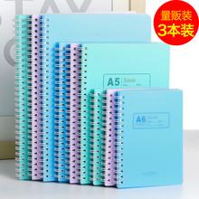A5线at本笔记本子ic软面抄记事本加厚活页本学生文具日记本