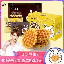 【汪东at推荐】(小)养ic早餐手撕面包休闲(小)零食品390克