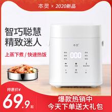 本灵1at5L(小)型迷ic能宿舍电饭煲家用1-2-3的全自动电饭锅单的