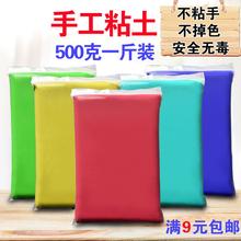 500at大包装无毒ic空彩泥手工橡皮泥超级泡泡克黏土