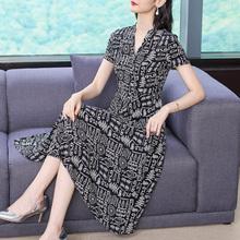 大码洋at阔太太真丝ic春夏装贵夫的遮肚显瘦减龄胖女的印花裙