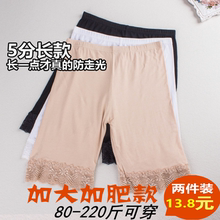 两条装at女夏莫代尔ic学生安全打底裤 高腰中年女士平角短裤薄
