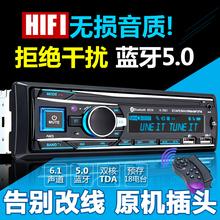 五菱之at荣光蓝牙Mic放器12V24V汽车CD大货车DVD通用