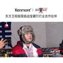 极限挑at俞灏明同式ac耳防寒男士户外冬季保暖加厚棉帽