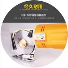 电剪刀小型手持式电动圆刀