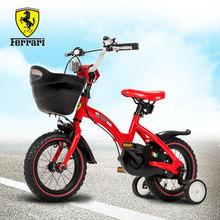 法拉利at童自行车1ac女孩单车2-6幼儿园宝宝带辅助轮脚踏童车