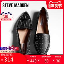 Steate Madac思美登2020新式乐福鞋平底女舒适单鞋 FEATHER