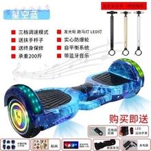 电动儿at双轮学生体ic平行车成年智能8-12岁带手扶杆。
