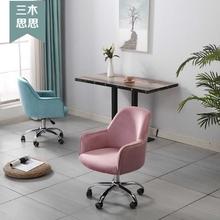电脑椅au型(小)巧(小)空er家用书房卧室电脑椅省空间(小)户型电脑椅