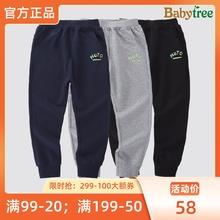 比比树au装男童纯棉ra束脚裤中大童长裤(小)学生裤子宝宝2020春