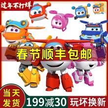 奥迪双au超级飞侠玩ti全套乐迪雪宝宝(小)爱大号变形机器的男孩