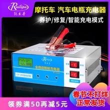 锐立普au12v充电ti车电瓶充电器汽车通用干水铅酸蓄电池充电
