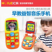汇乐儿au玩具手机智ti音乐宝宝电话婴儿益智早教0-1岁12个月6