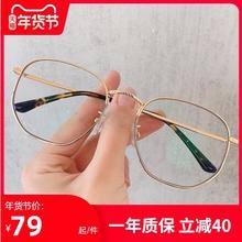曼丝周au青同式防蓝ti框女近视眼镜手机眼镜护目架