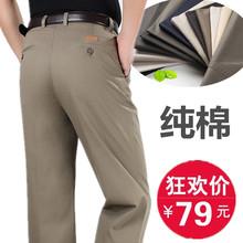 春夏季au老年纯棉休ti男装薄式长裤子 高腰深裆宽松加大码男裤