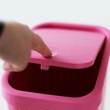 卫生间au圾桶带盖家ti厕所有盖窄卧室厨房办公室创意按压塑料