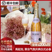 法国原au原装进口葡ti酒桃红起泡香槟无醇起泡酒750ml半甜型