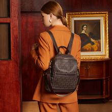 香港代购名牌大容量双肩包女au10202ti皮高级感女士旅行背包