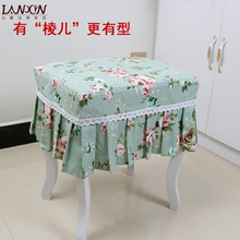椅子套au子套罩套罩ti钢琴凳化妆凳套梳妆台床头柜套罩